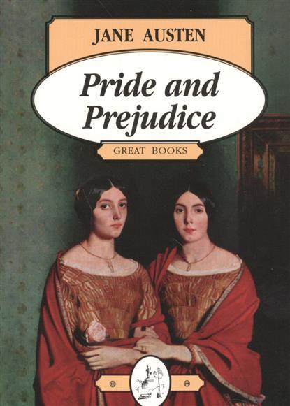 Pride and Prejudice. Гордость и предубеждение