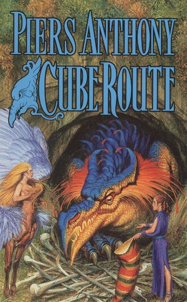 Сube Route