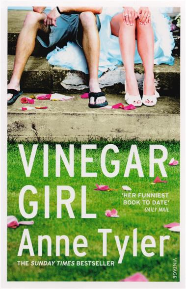 Vinegar Girl: The Taming of the Shrew retold