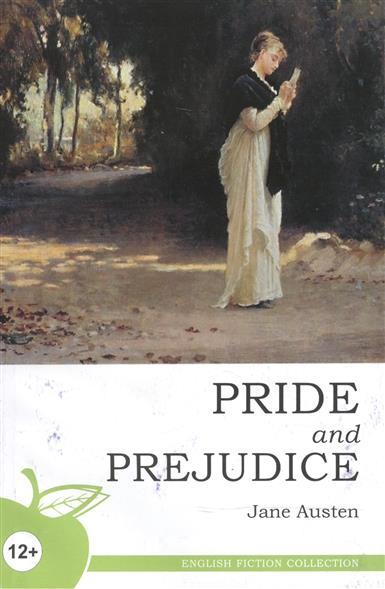 Гордость и предубеждение = Pride and Prejudice. A Novel