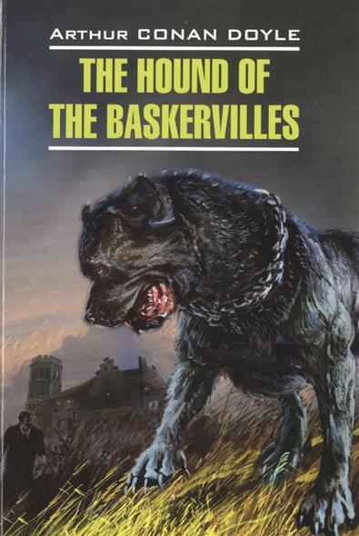 The Hound of the Baskervilles. English detective story. Книга для чтения на английском языке
