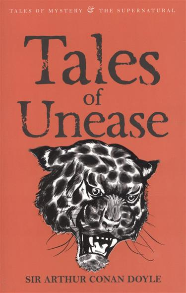 Tales of Unease