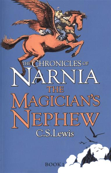 The Magician`s Nephew. The Chronicles of Narnia. Book 1