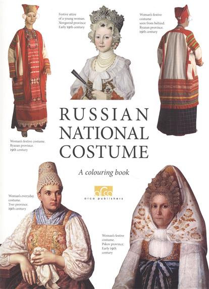 Russian national costume. A colouring book