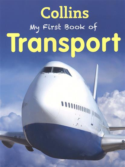 My First Book Of Transport