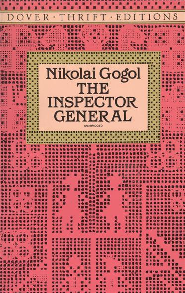 Gogol The inspector general