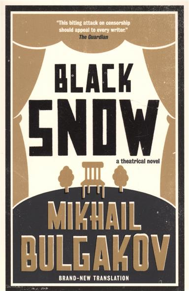 Black Snow. A Theatrical Novel