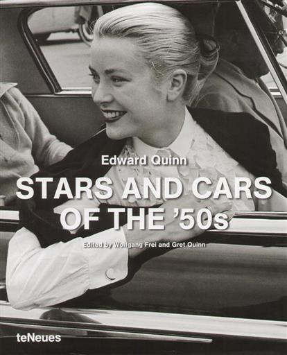 Stars and Cars of the 50s/Звезды и машины 50-х гг.