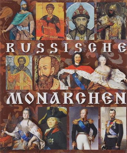 Russische Monarchen = Монархи России. Альбом на немецком языке