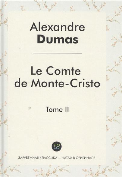 Le Comte de Monte-Cristo. Tome II. Roman d`aventures en francais = Граф Монте-Кристо. Том II. Роман на французском языке