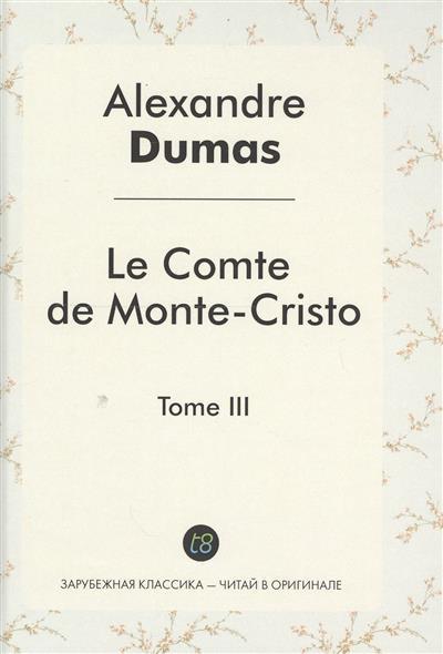 Le Comte de Monte-Cristo. Tome III. Roman d`aventures en francais = Граф Монте-Кристо. Том III. Роман на французском языке
