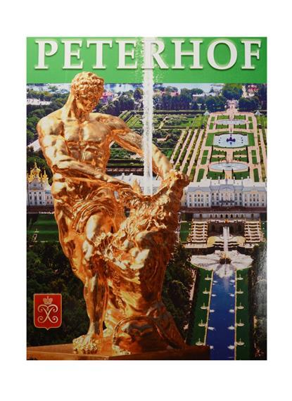Peterhof = Петергоф. Альбом на испанском языке (+ план Петергофа)