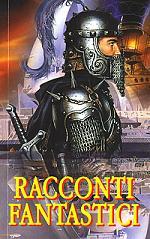 Волшебные истории итальянских писателей