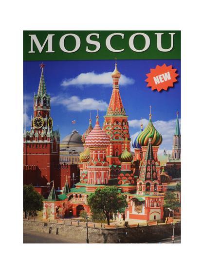 Moscou = Москва. Альбом на португальском языке (+ карта Москвы)